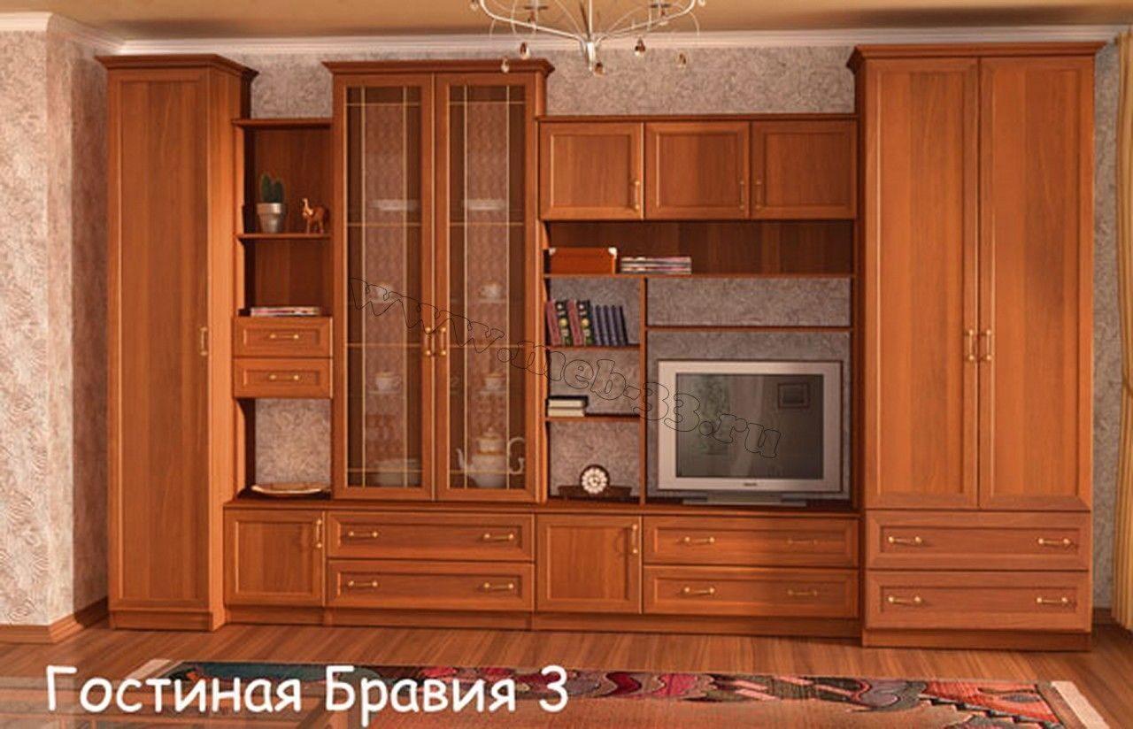 Бравия - 2 стенка - мебель верона.