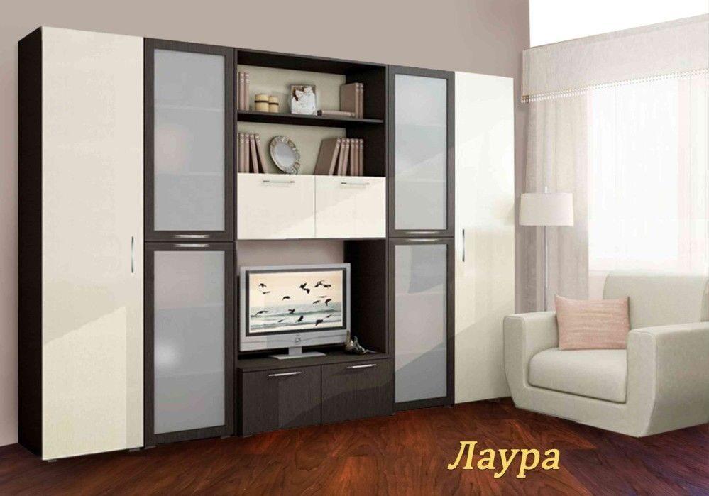 Мебель Для Гостиной Каталог Цены Москва