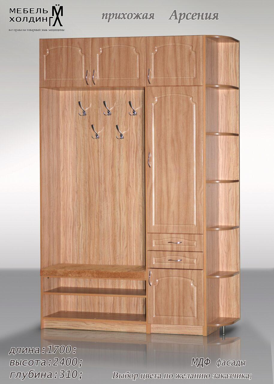 Прихожие и мебель для прихожих в Самаре | Интернет-магазин Мебель Poseti