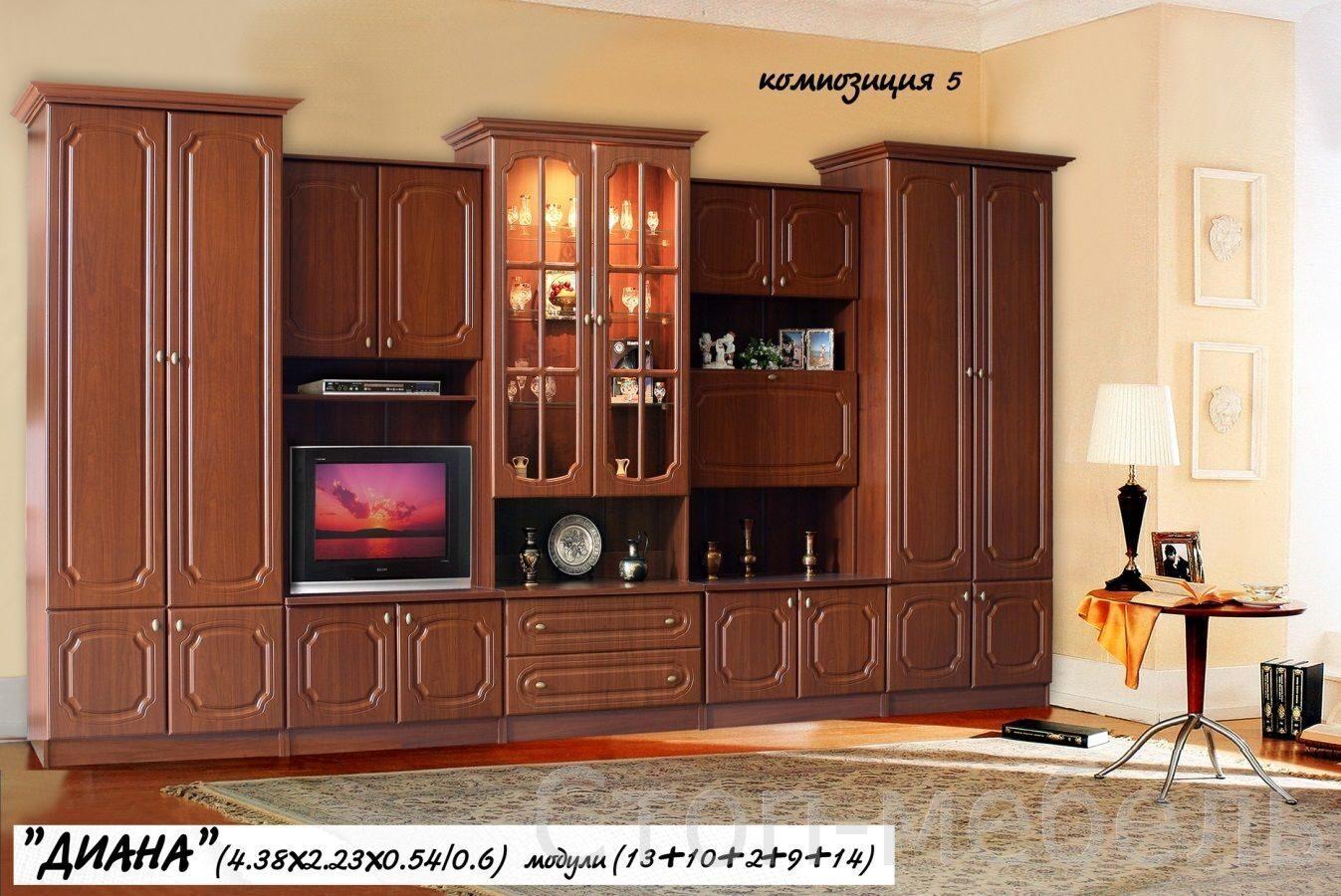 Гостиные Союз Мебель В Москве