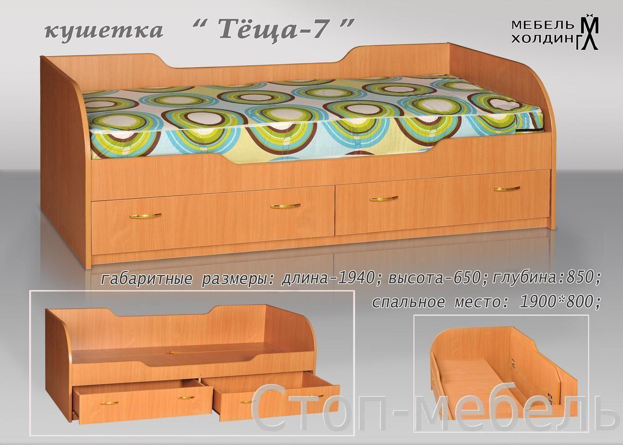Диван с ящиками в Москве